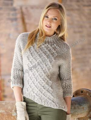 Natural Wool color 81 Katia